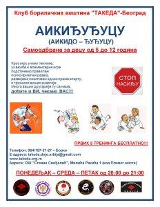 Plakat-Aikido-Jujutsu za decu 5-12