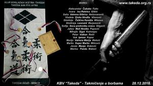 2016-dec-takeda-turnir1